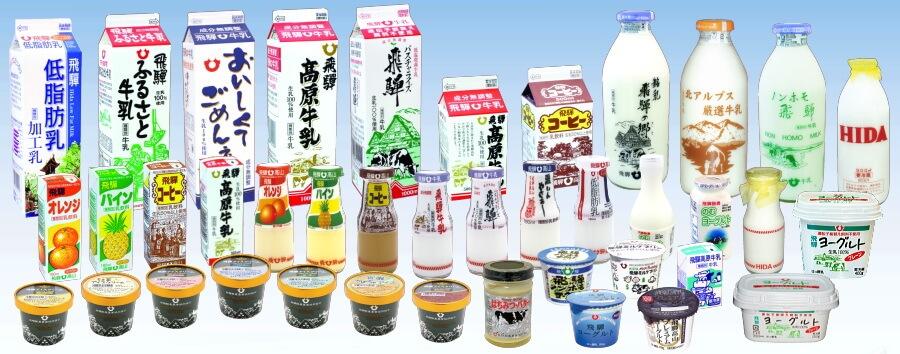 http://www.hida.or.jp/seihin_000.php